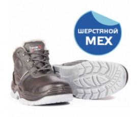 Ботинки Лидер утепленный шерстяным мехом с металличеким подноском