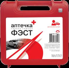 Аптечка АВТОМОБИЛЬНАЯ по приказу №697 Н пластиковый чемоданчик