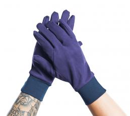 Перчатки из термоскойкого материала 6 кал/см2