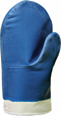 Рукавицы КР латекс
